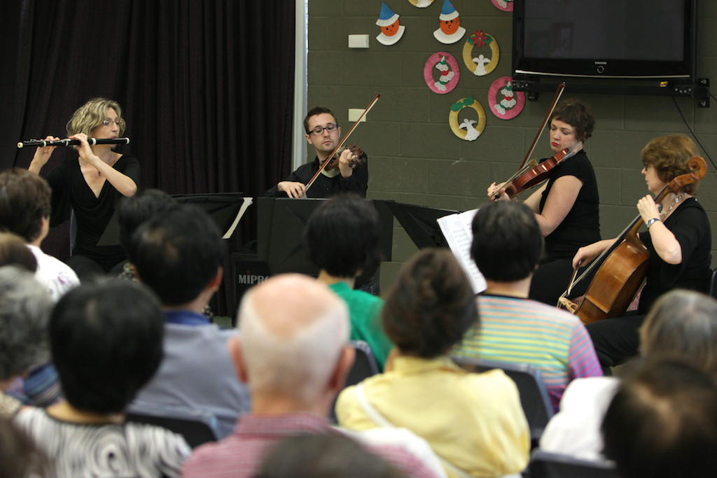 2014 ABO Access performances at Ultimo Community Centre